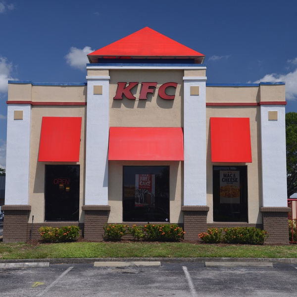KFC (Ground Photo Sample)